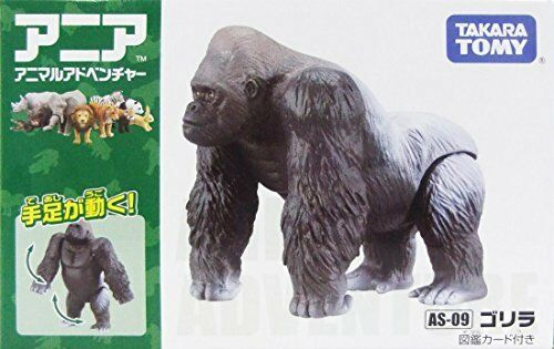 japan import Ania AS-09 Gorilla