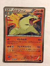 Pokemon Carte / Card MAMOSWINE Rare Holo 011/059 R XY8 1ED