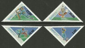 SRI-LANKA-1996-WORLD-CUP-CRICKET-VICTORY-Set-of-4-values-MNH