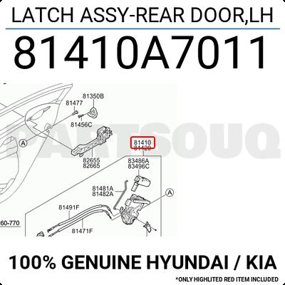 HYUNDAI Tail gate Lock Latch Assy KIA 2007-2012 Rondo Carens OEM Parts