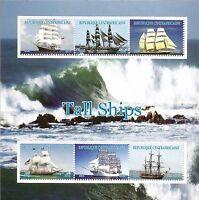 TALL SHIPS SEA VESSELS BOATS NAUTICAL 2016 MNH STAMP SHEETLET