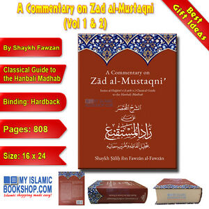 A-Commentary-on-Zad-al-Mustaqni-039-Vol-1-amp-2-by-Shaykh-Fawzan-Islamic-Book