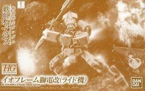 BANDAI-HG-1-144-RIDE-039-S-IO-FRAME-SHIDEN-CUSTOM-Model-Kit-Gundam-IBO-Japan