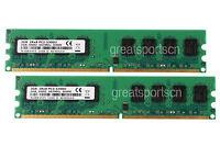 NEW 4GB 2X 2GB PC2-5300 DDR2 667MHz 240PIN Desktop DIMM Memory RAM Low Density