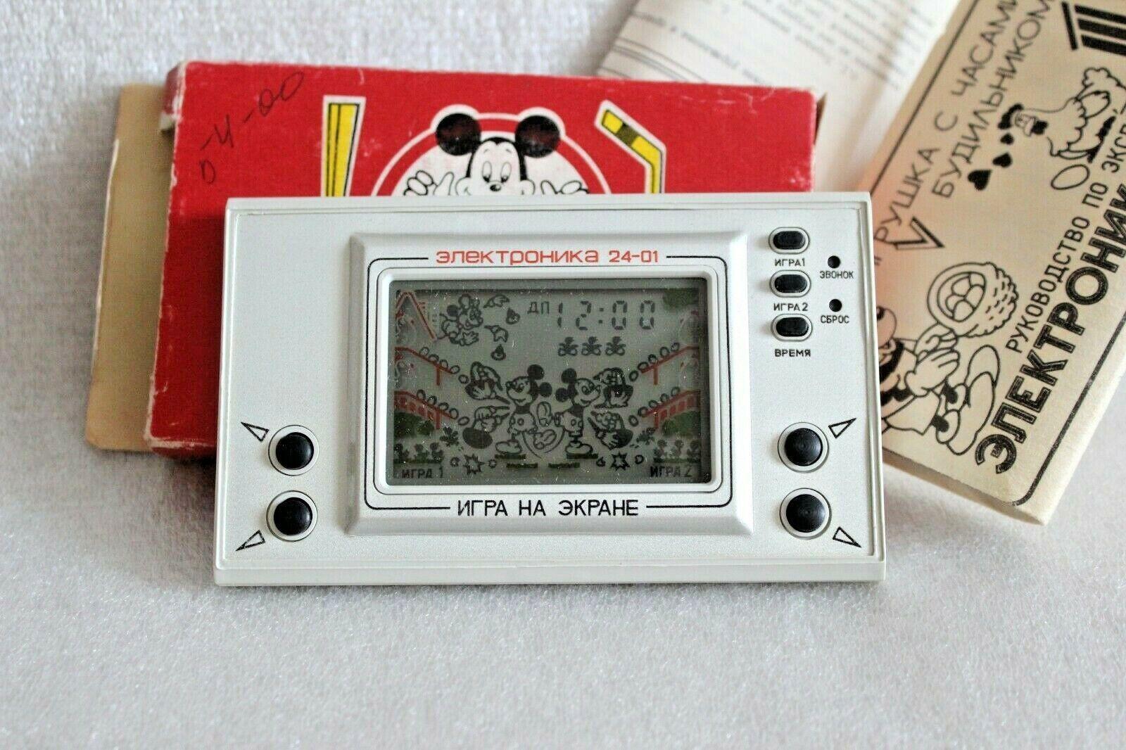 Elektronika Game Mickey Mouse IM-02   Vintage Soviet