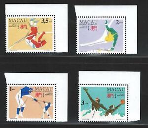 Macao-Macau-1994-Asian-Games-MNH