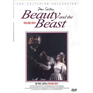 la belle et la bete beauty and the beast 1946 dvd all. Black Bedroom Furniture Sets. Home Design Ideas