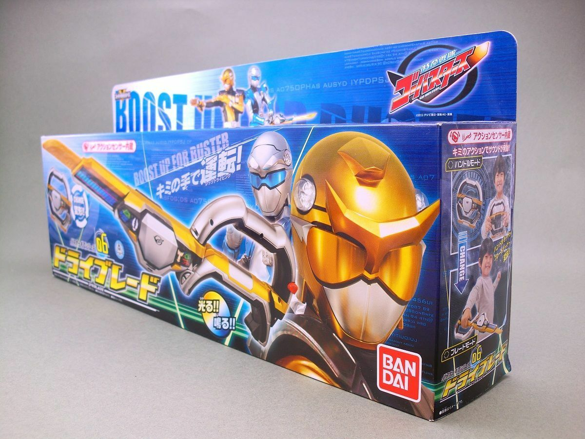 RARE+++ & BRAND NEW @ BANDAI Power Rangers Go Busters 06 Dri Blade