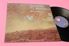 GIANNA NANNINI LP UNA RADURA 1977 EX