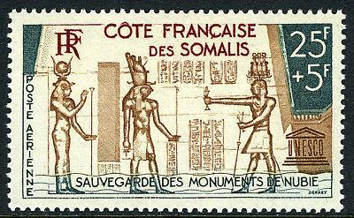 1964 Somali Coast Cb4 Postfrisch Pharao Einbußen Bei Der Bevor Horus & Hathor