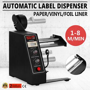 110V-Auto-Label-Dispenser-Device-Automatic-Sticker-Separating-Machine-AL1150D
