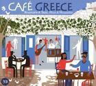 Cafe Greece von Various Artists (2014)