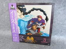 Laserdisc Ys II 2 Tenku no Shinden 3 NTSC Japan Japanese Anime LD KILA52