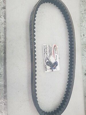 Courroie de transmission renforcée PEUGEOT Satelis 250 2006-2011