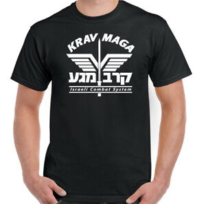 Krav-Maga-T-Shirt-Arts-Martiaux-Mixtes-MMA-UFC-Training-Top-Kit-Urban-Combat