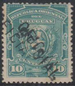 URUGUAY 1890-1900 OFFICIAL Sc O51 TRIPLE HANDSTAMP HINGED MINT FINE & SCARCE