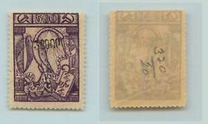 Sunny Armenia 1922 Sc 320 Mint Black Stamps Armenia F7593 A Great Variety Of Models