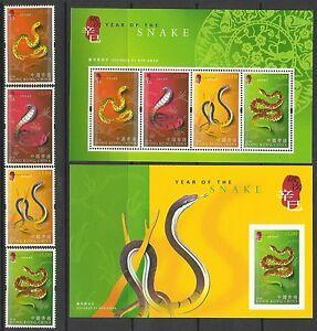 Hong-Kong-2001-Year-of-the-Snake-set-of-4-2-M-S-MNH