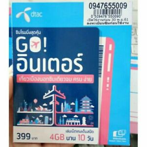 Details about DTAC TELENOR DATA 10 DAY MAX 4GB UNLIMITED PREPAID SIM CARD  ROAM ASIA USA EU AUS