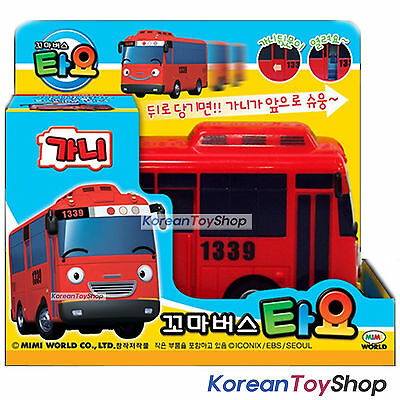 Little Bus Tayo Mini Car Toy Car Original Model Choose Rogi Gani Rani Cito