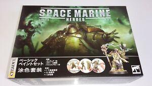 Warhammer-40K-Space-Marine-Heroes-Series-3-Basic-Paint-Set-Max-Factory-japan