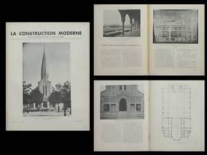 LA-CONSTRUCTION-MODERNE-n-25-1936-BOBIGNY-PARIS-EGLISE-SAINT-LEON-BRUNET