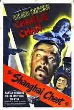Shanghai Chest Poster 01 A2 Box Canvas Print