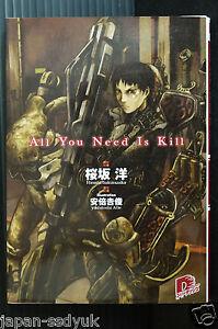 hiroshi sakurazaka all you need is kill