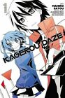 Kagerou Daze: Vol. 1: Manga by Jin (Book, 2015)