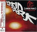 Linkin Park - In The End RARE Japanese Promo CD W/OBI STRIP WPCR11210