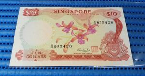 Singapore-Orchid-Series-10-Note-B-32-855428-Nice-Prosperity-Number-Currency