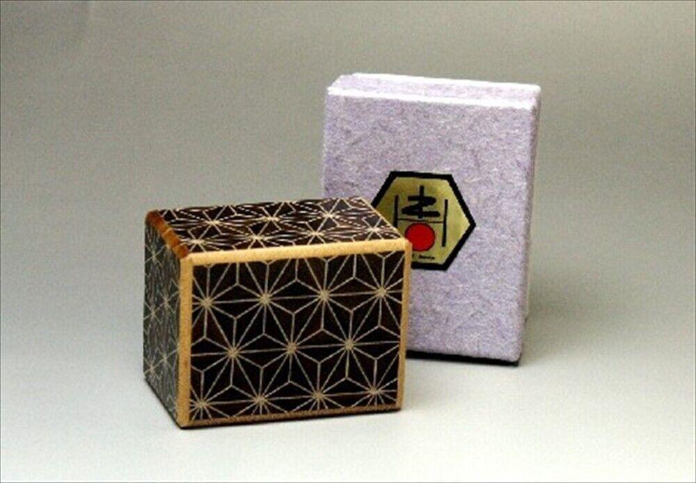 Truco Karakuri Caja Puzzle japonés Woodcraft 2 Sun parqué Cáñamo Negro Nuevo