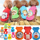Various Pet Puppy Small Dog Pet Cat Clothes Tops Vest T Shirt Apparel Clothes