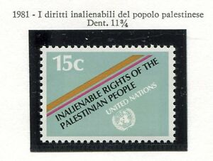 19161-UNITED-NATIONS-New-York-1981-MNH-Rights-of-Palestinians
