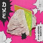 Cocktail Citron 0852672933021 by Dye CD