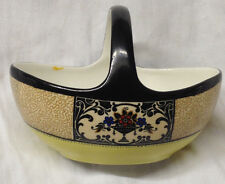 WEDGWOOD ENGLAND NANETTE YELLOW BLACK SMALL HANDLED BASKET FLOWERS IN URNS