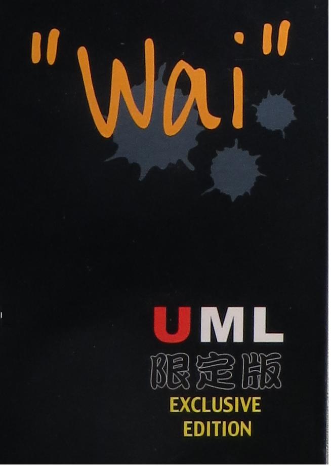 Dragon 1   6 - sdu  wai  universelles modell exklusiven bild - seltenen - posten no.73005