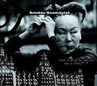 Like a Bird or Spirit, Not a Face by Sainkho Namtchylak (CD, Oct-2015, Ponderosa)