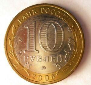 2006-Rusia-10-Rublos-Au-Excelente-Vintage-Moneda-Ganga-Bin-133