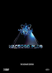 MACROSS-PLUS-The-ultimate-edition-eps-01-04-2-dvd