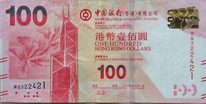Hong Kong 2015 BOC $100 MQ 322421
