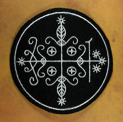 Embroidered Papa Legba Veve Patch - Sew/Iron On Elegba Crossroads Voodoo Loa