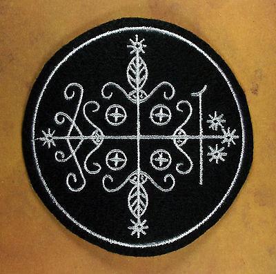 Embroidered Papa Legba Veve Patch - Sew/Iron On Elegba Crossroads Voodoo Loa