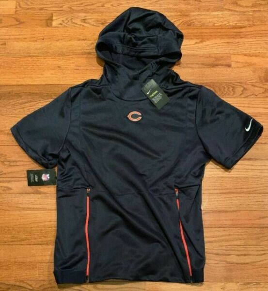 NFL Chicago Bears Nike Therma-fit Blue