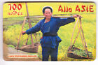 FRANCE TELECARTE / PHONECARD PREPAYEE .. 100U ALLO CULTURE THE ASIE ASIA CHINE