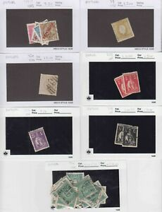 PORTUGAL-7-SALES-CARDS-144-SCV-COLLECTION-LOT-READY-TO-SELL