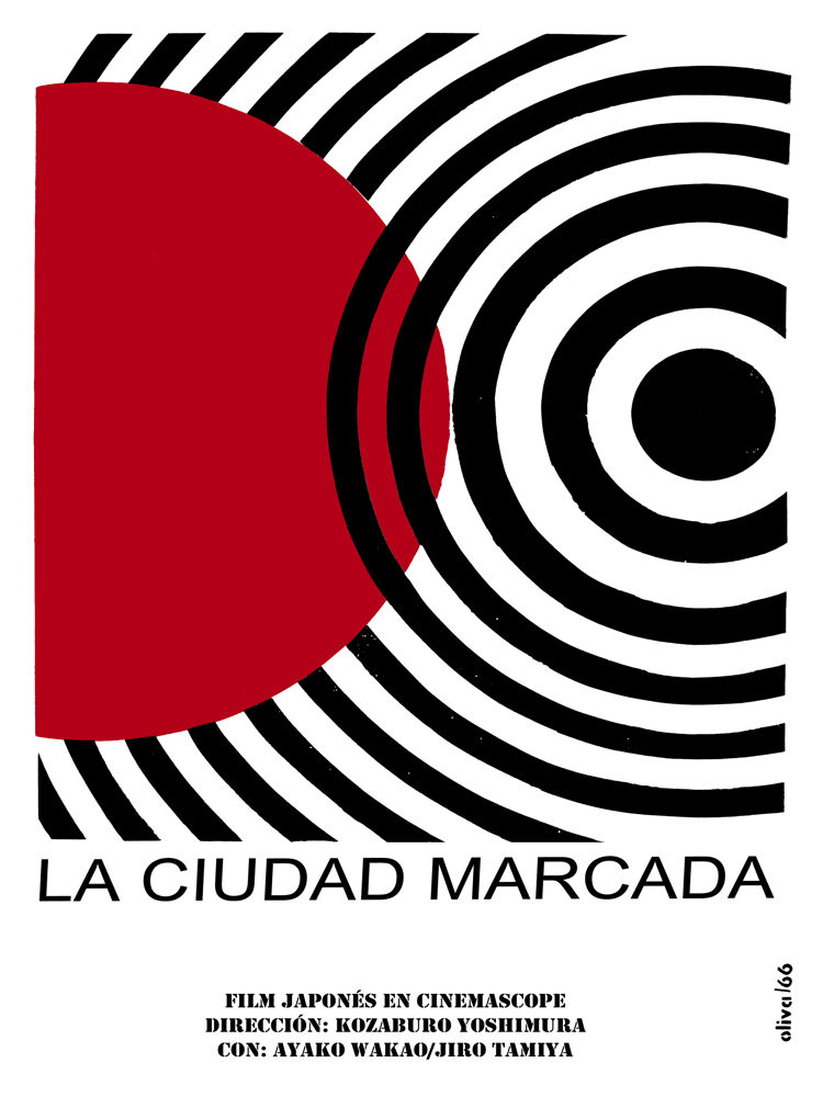 Ciudad marcada, Marked city Decoration Poster.Graphic Art Interior design 3520