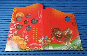2007-Singapore-Uncirculated-Coin-Set-Hongbao-Pack-Lunar-Year-of-the-Boar