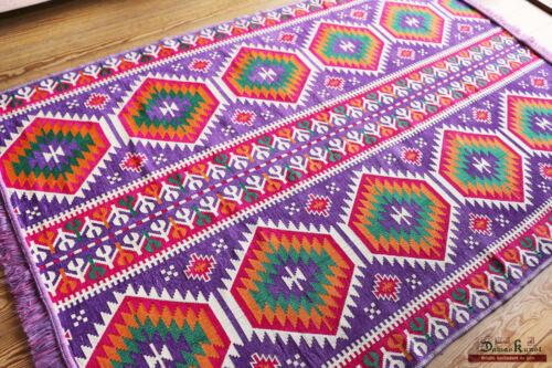 135 cm x 200 cm Orientalischer Teppich Carpet aus Damaskunst S 1-4-75 Kelim