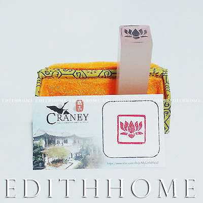 2 x 2cm Stone Seal - Pure Lotus Flower Water Lili Stamp Chop w/. Gift Box